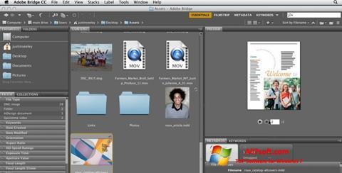 સ્ક્રીનશૉટ Adobe Bridge Windows 7