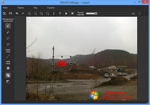 સ્ક્રીનશૉટ Inpaint Windows 7