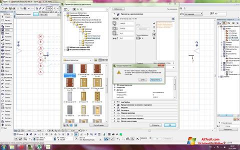 સ્ક્રીનશૉટ ArchiCAD Windows 7