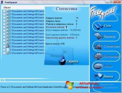 સ્ક્રીનશૉટ FreeSpacer Windows 7