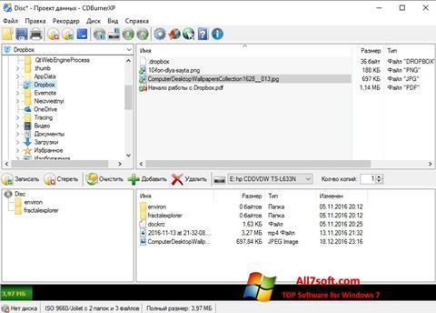 સ્ક્રીનશૉટ CDBurnerXP Windows 7