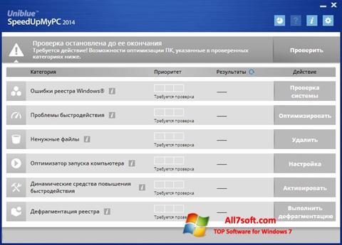 સ્ક્રીનશૉટ SpeedUpMyPC Windows 7
