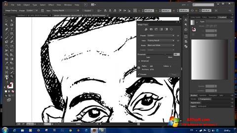 સ્ક્રીનશૉટ Adobe Illustrator CC Windows 7