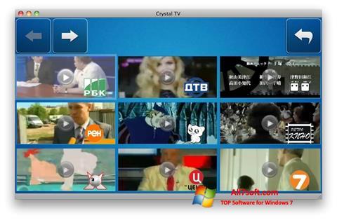 સ્ક્રીનશૉટ Crystal TV Windows 7