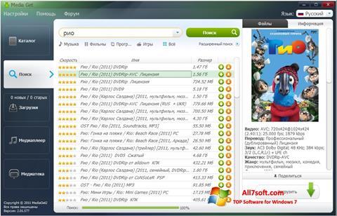 સ્ક્રીનશૉટ MediaGet Windows 7