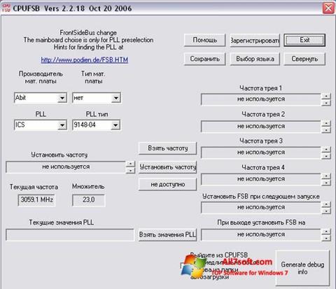 સ્ક્રીનશૉટ CPUFSB Windows 7
