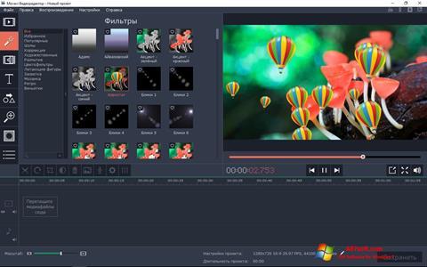 સ્ક્રીનશૉટ Movavi Video Editor Windows 7