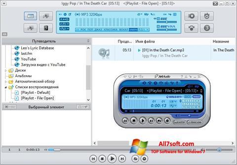 સ્ક્રીનશૉટ JetAudio Windows 7