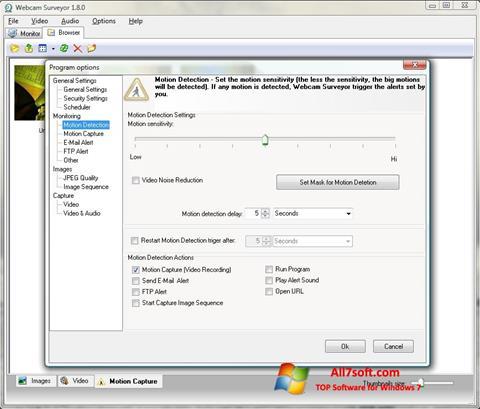સ્ક્રીનશૉટ Webcam Surveyor Windows 7