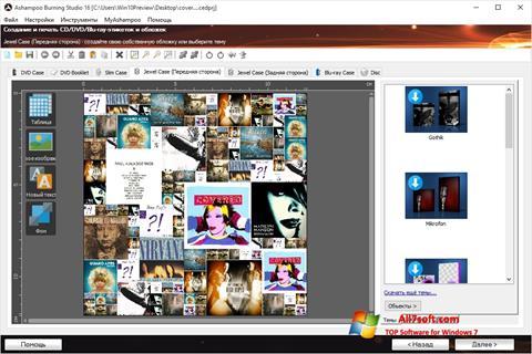 સ્ક્રીનશૉટ Ashampoo Burning Studio Windows 7