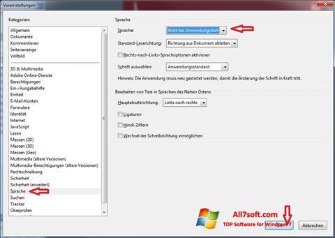 સ્ક્રીનશૉટ Adobe Reader Windows 7