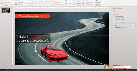 સ્ક્રીનશૉટ Microsoft PowerPoint Windows 7