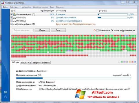 સ્ક્રીનશૉટ Auslogics Disk Defrag Windows 7