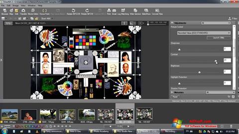 સ્ક્રીનશૉટ ViewNX Windows 7
