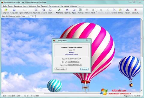 સ્ક્રીનશૉટ FastStone Capture Windows 7