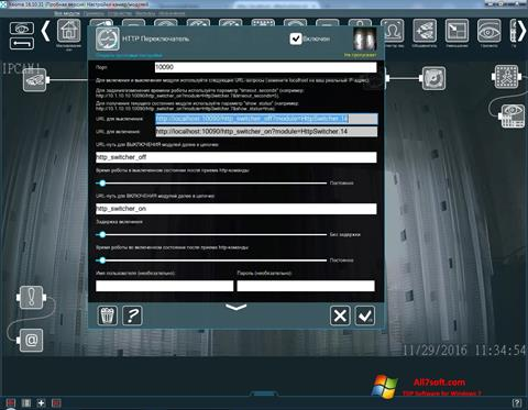 સ્ક્રીનશૉટ Xeoma Windows 7