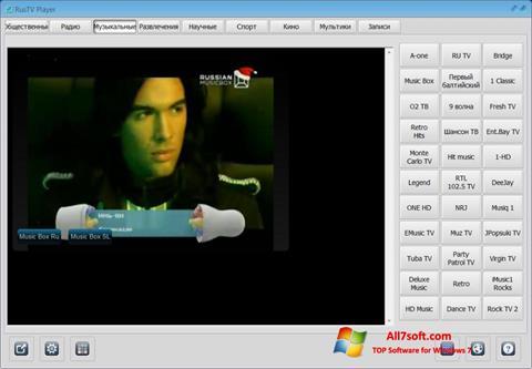સ્ક્રીનશૉટ RusTV Player Windows 7