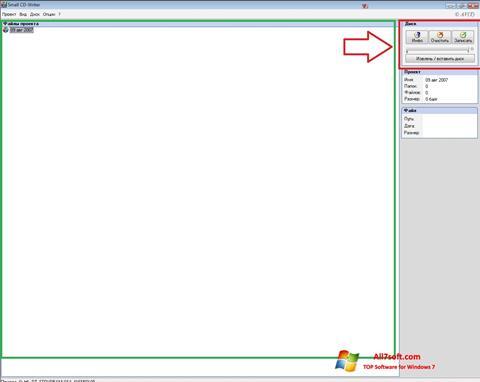 સ્ક્રીનશૉટ Small CD-Writer Windows 7
