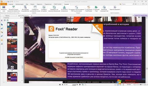 સ્ક્રીનશૉટ Foxit Reader Windows 7
