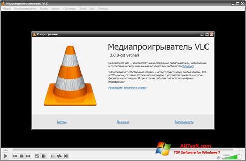 સ્ક્રીનશૉટ VLC Media Player Windows 7