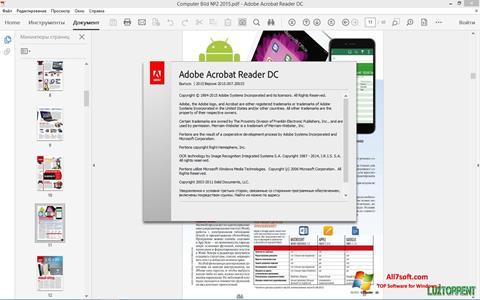 સ્ક્રીનશૉટ Adobe Acrobat Reader DC Windows 7