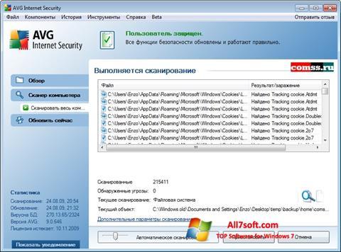 સ્ક્રીનશૉટ AVG Windows 7