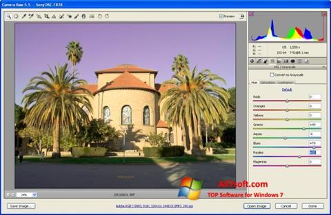 સ્ક્રીનશૉટ Adobe Camera Raw Windows 7