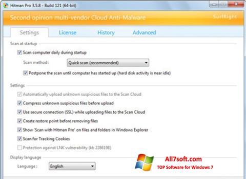 સ્ક્રીનશૉટ HitmanPro Windows 7