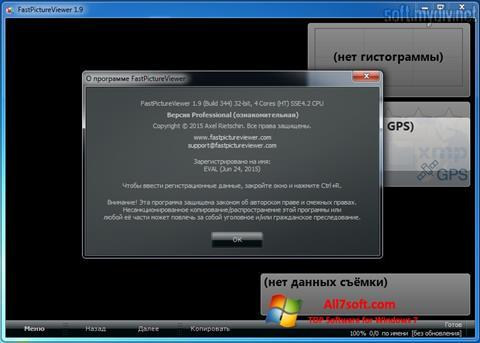સ્ક્રીનશૉટ FastPictureViewer Windows 7