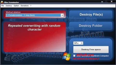 સ્ક્રીનશૉટ Files Terminator Windows 7