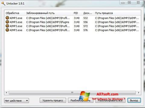 સ્ક્રીનશૉટ Unlocker Windows 7