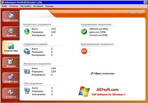 સ્ક્રીનશૉટ Ashampoo Firewall Windows 7