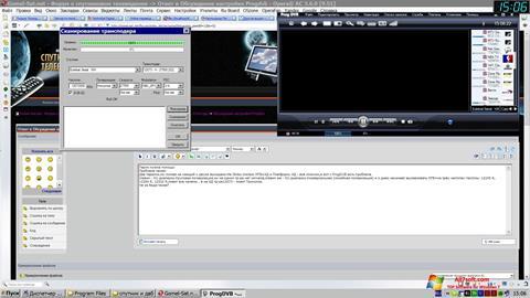 સ્ક્રીનશૉટ ProgDVB Windows 7